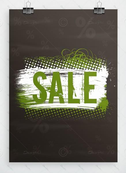 SALE - Plakat - Poster - Werbeplakat, Dunkelbraun/Erbsengrün, A1, P0004A